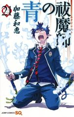 Blue Exorcist # 21