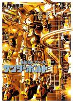 Mobile Suit Gundam - Thunderbolt # 11