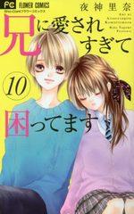 Too Close to Me ! 10 Manga