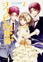 Shinobi Quartet 2 Manga