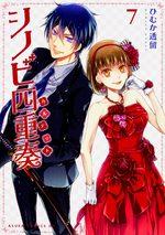 Shinobi Quartet 7 Manga