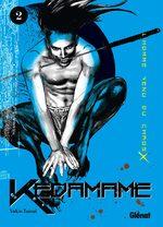 Kedamame, l'homme venu du chaos T.2 Manga