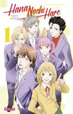 Hana nochi hare - Hana yori dango next season 1