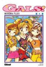 Gals! 6 Manga