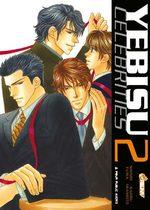 Yebisu Celebrities 2 Manga