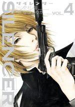 Silencer 4 Manga