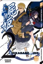 Shikabane Hime T.2 Manga