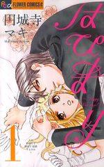 Happy Marriage?! 1 Manga