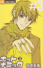 Hot Gimmick 3 Manga