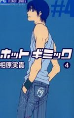 Hot Gimmick 4 Manga