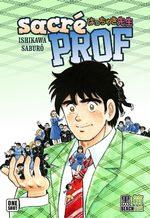 Hacchaki Sensei : Sacré prof ! 1 Manga
