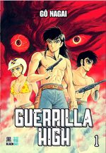 Guerrilla High 1 Manga