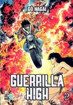 Guerrilla High 2 Manga