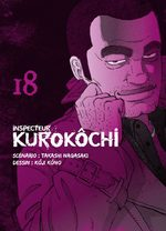 Inspecteur Kurokôchi 18
