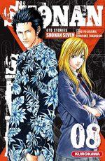 Shonan seven # 8