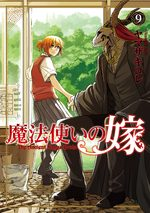 The Ancient Magus Bride # 9