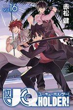 UQ Holder! 16 Manga