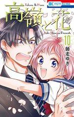 Takane & Hana 10 Manga