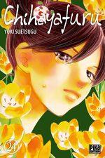 Chihayafuru 24 Manga