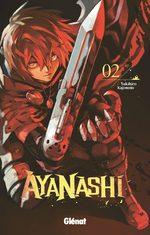 Ayanashi 2 Manga