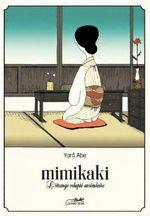 Mimikaki 1 Manga