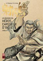 La Légende du héros chasseur d'aigles 5 Manhua