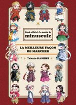 Minuscule - World guide 1 Guide
