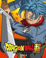 Dragon Ball Super 5 Série TV animée