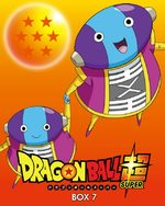 Dragon Ball Super 7 Série TV animée