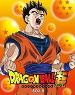 Dragon Ball Super 8 Série TV animée