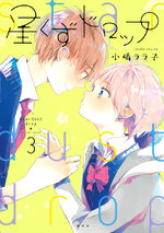 Toi, ma belle étoile 3 Manga