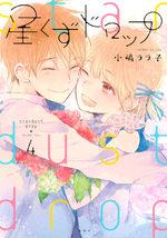 Toi, ma belle étoile 4 Manga