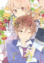 Toi, ma belle étoile 2 Manga