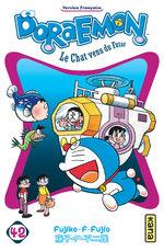 Doraemon 42 Manga