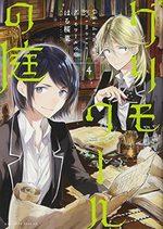 Dark Grimoire 4 Manga