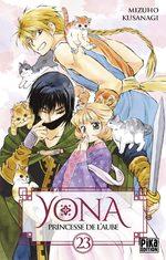 Yona, Princesse de l'aube 23