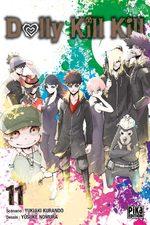 Dolly Kill Kill 11 Manga