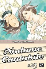 Nodame Cantabile 25