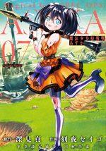 Magical task force Asuka 7 Manga