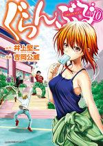 Grand Blue 10 Manga