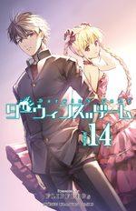 Darwin's Game 14 Manga