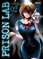 Prison Lab 2 Manga