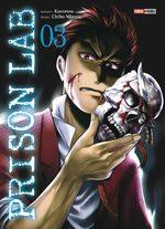 Prison Lab 3 Manga