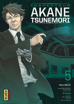 couverture, jaquette Psycho-pass, Inspecteur Akane Tsunemori 5
