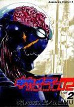 Kikaider Code 02 2 Manga