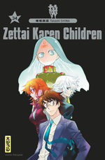 Zettai Karen Children 34