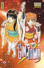 Gintama 51