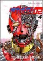 Kikaider Code 02 4 Manga