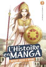 L'Histoire en manga 2 Manga