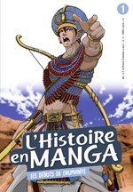 L'Histoire en manga 1 Manga